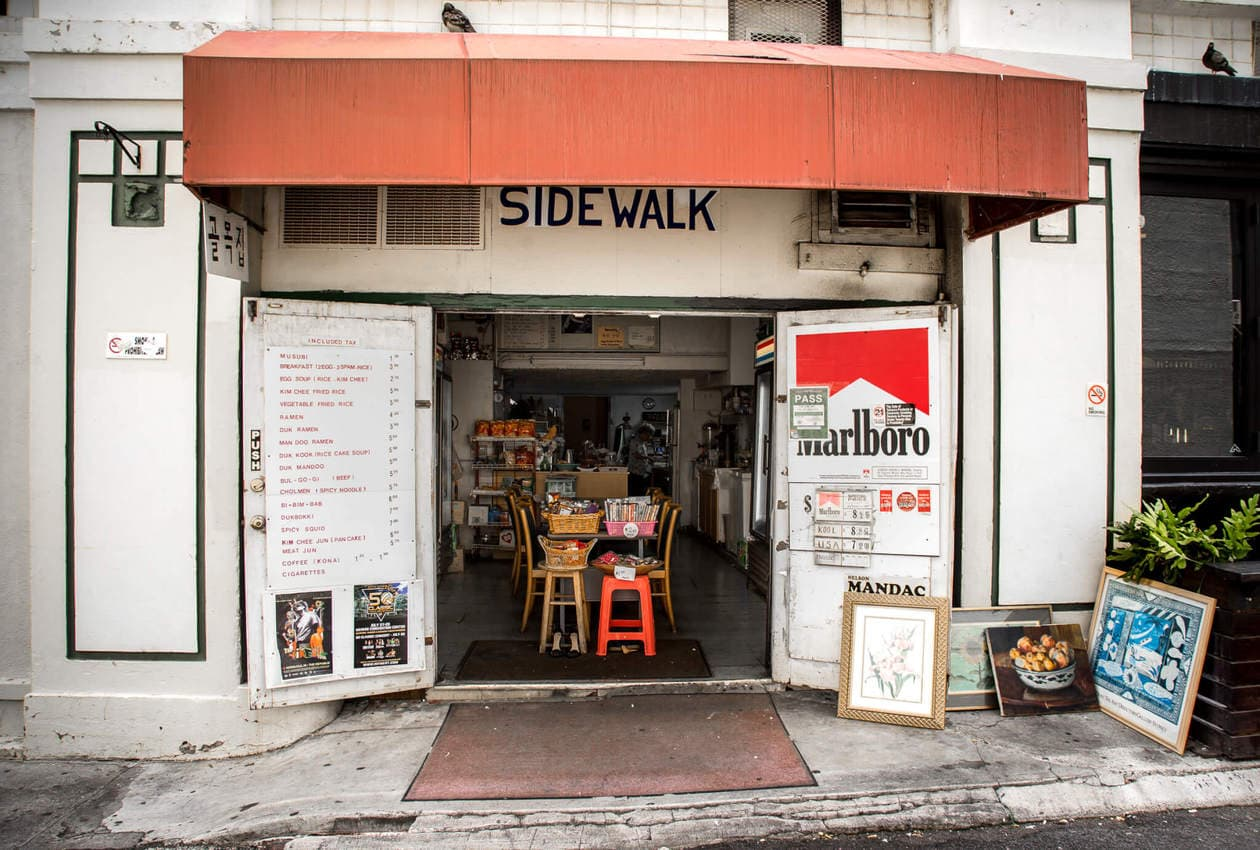 Sidewalk Deli // The Best Places to Eat on Oahu